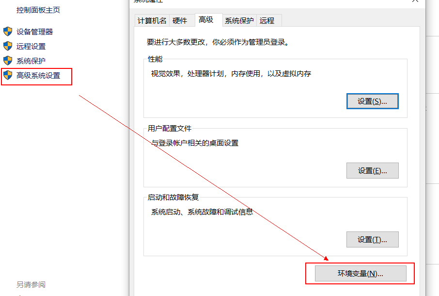 <a href=http://www.mobiletrain.org/page/software/ target=_blank class=infotextkey>千锋软件测试</a>教程.png