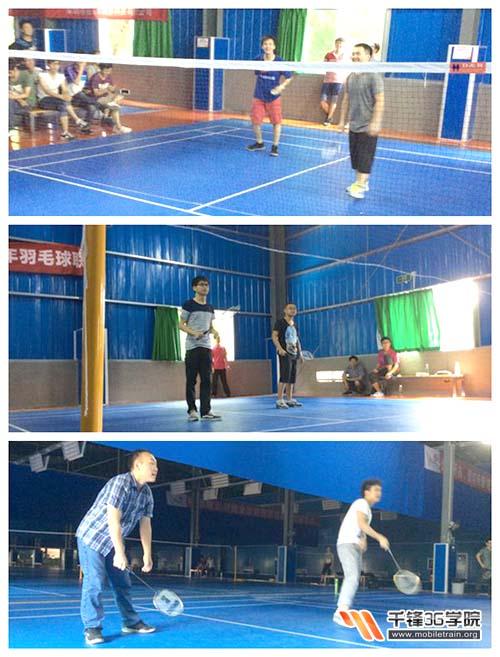 千锋深圳,羽毛球比赛