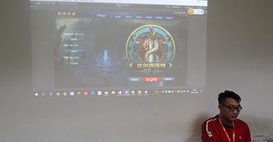 千锋VR学员项目答辩